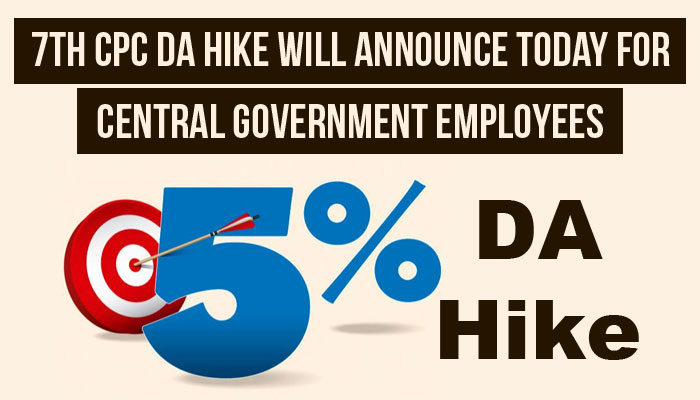 expected-DA-Hike-central-government-employees-pensioners