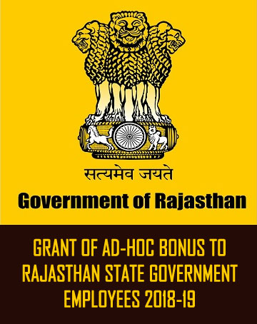 Ad-Hoc bonus to Rajasthan State Government Employees 2019