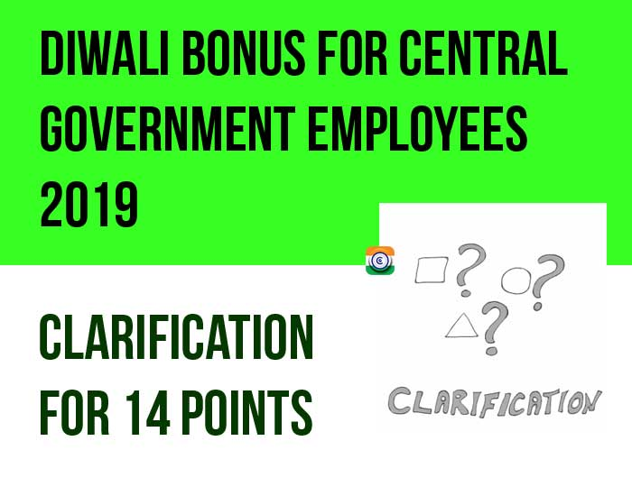 Diwali-Bonus-for-Central-Government-Employees-2019