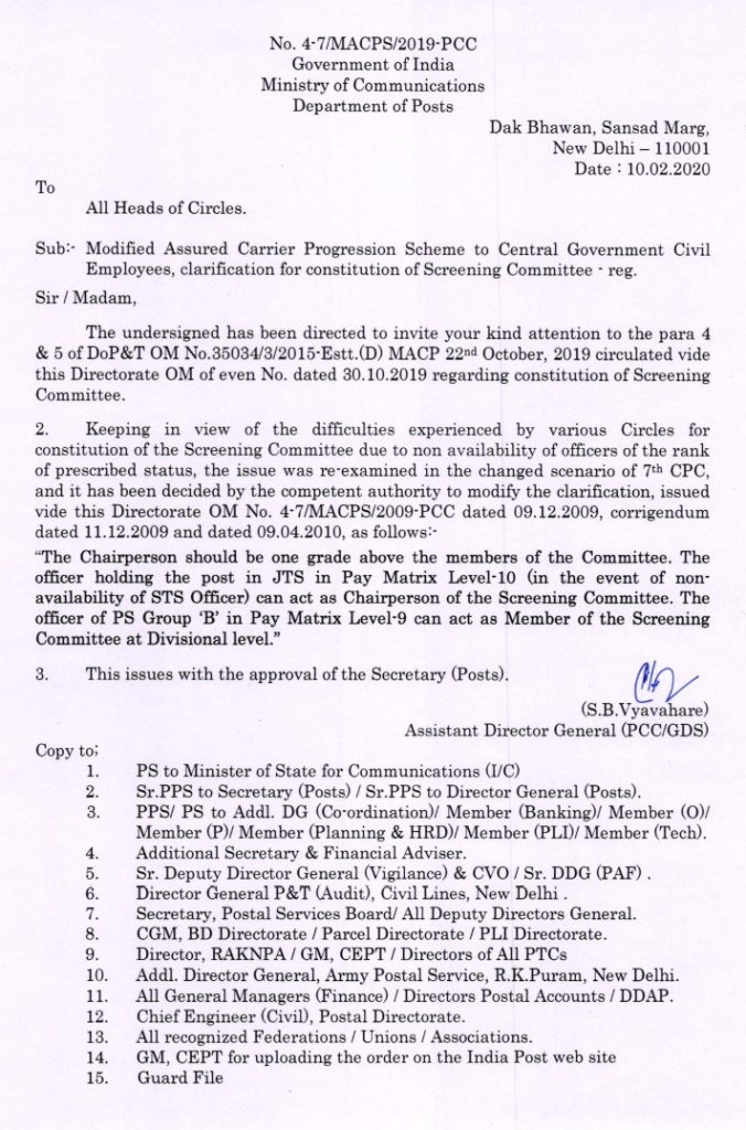 MACP to Central Government Civil Employees, clarification for constitution of Screening Committee - DoP